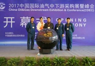 公司参加2017年中国(山东.滨州)国际油气中下游采购展暨峰会(石化装备买家见面会)取得圆满成功