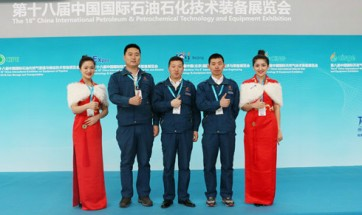 天津竞技宝ios下载安装防爆照明参加第十八届中国国际石油石化技术装备展览会(cippe2018)取得圆满成功